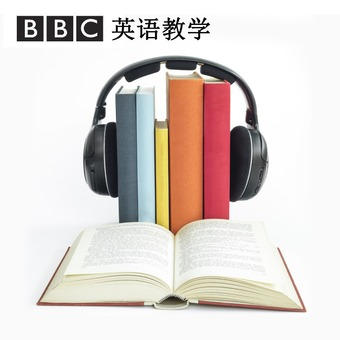 Learning English for China podcast artwork