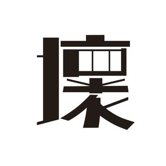 坏蛋调频 podcast artwork