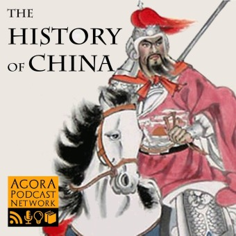 The History of China podcast artwork