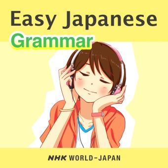 Easy Japanese - NHK WORLD RADIO JAPAN podcast artwork