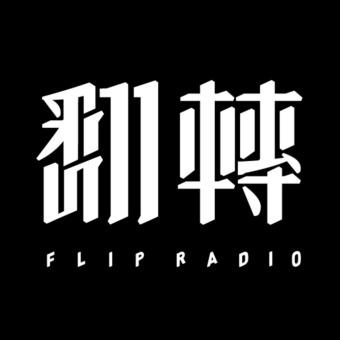 翻转电台FlipRadio(VPN required) podcast artwork