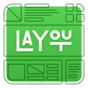 Layout podcast artwork