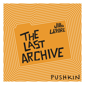 The Last Archive podcast artwork